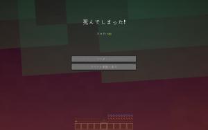 2015-12-12_22.59.26