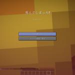 Minecraft 効率よく鉱石を掘るブランチマイニング